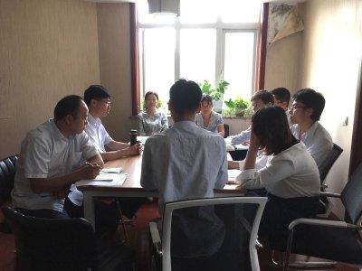 公司陈董事长赴南京公司组织召开管理体系建设专项会议